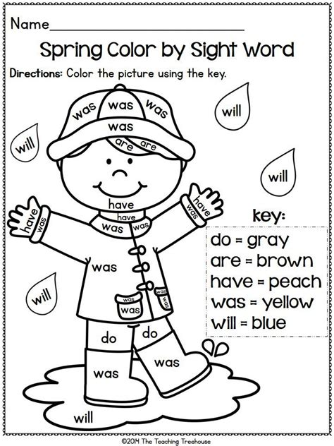 Color By Sight Word  Do, Are, Have, Was, Will  Summer  Pinterest  Spring, Patterns And Shape