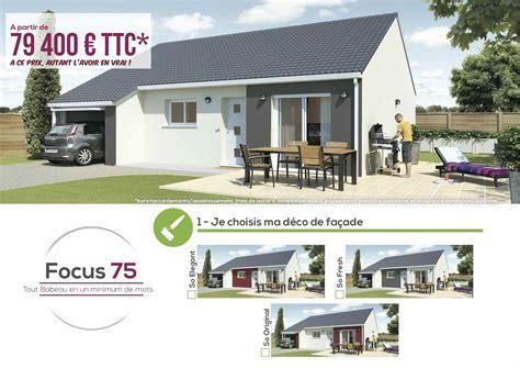 maison pas cher 28 images maison focus 80 modele low cost 100 rt2012 maison design 86 224