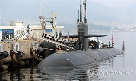 North Shore Boat Works Ingleside Tx by U S Nuclear Powered Submarine Arrives In S Korea For