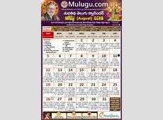 Subhathidi August Telugu Calendar 2018 Telugu Calendar