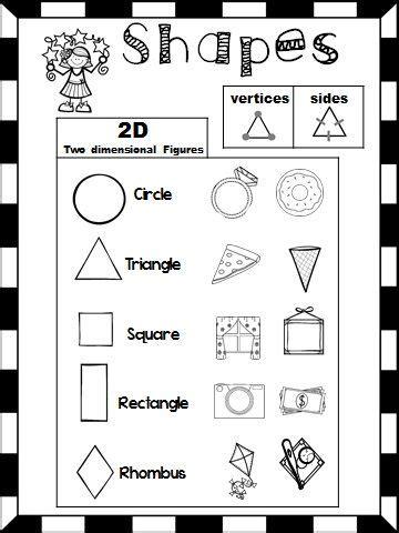 Kindergarten Help Pages For Reading And Math Folders, Homework Folder  Easy As 123 (kinder Math