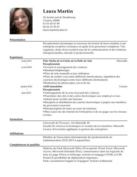 exemples de cv exemples de lettre de motivation livecareer cv motivation