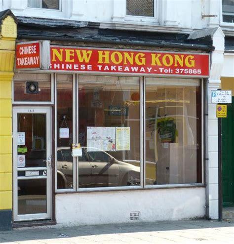 restaurants new hong kong takeaway in canterbury with cuisine gastroranking co uk