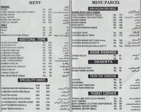 Dera Boat Basin Menu by Nihari Inn Restaurant Karachi Menu Deals
