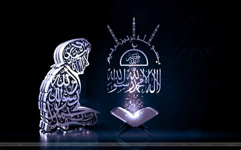 Allah Name Wallpaper Collection For Free Download