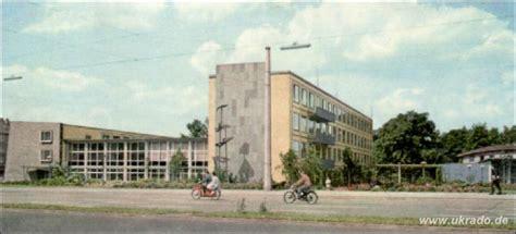 Dortmund In Den 60er Jahren
