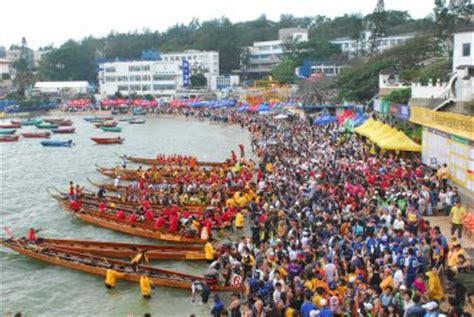 Dragon Boat Racing Lansing by Dragon Boating Hong Kong High