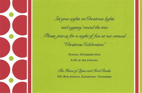Family Christmas Party Invitation Wording Christmas Party Invite Wording Cookie Swap Free Invitation Templates Word Themes Decorations Country Ideas In July Birthday Office Parties London