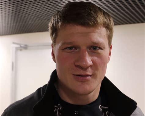Повєткін Олександр Володимирович
