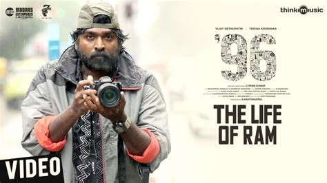 Here Is The Life Of Ram Official Video Song.