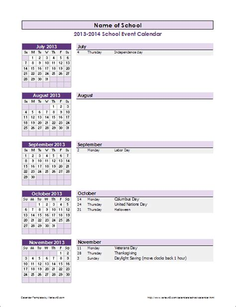 School Calendar Template  20162017 School Year Calendar. Letter Of Recommendation For Educators Template. Sample Of Motivation Letter La Ga%c2%ac. Resume Template Example For High School Students Template. Race Car Number Font. Loan Template. Ppt Quiz Templates Free Download Template. Resume Formats For Experienced Free Download Template. Personal Essay For College Application Template