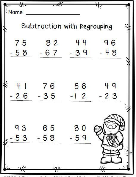 Christmas Math2digit Subtraction With Regroupingfree2nbt5  Second Grade Pinterest