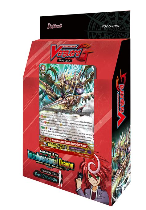 cardfight pro press release cardfight vanguard g trial