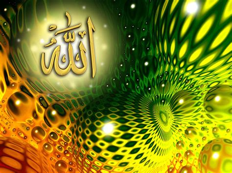 Allahalll Name Wallpapers