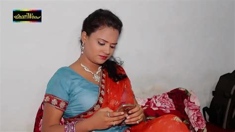 Balam Ji Aajai Ghare Bhojpuri Video Song By Rajesh Lahari