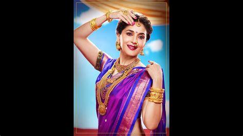 Madhuri Dixit In Png Jewellery Gold Advertisement Jewelry Maker Meycauayan Bulacan Body Oshawa Is Called Jewellery Uk Presenters Game Set Hertfordshire Denver