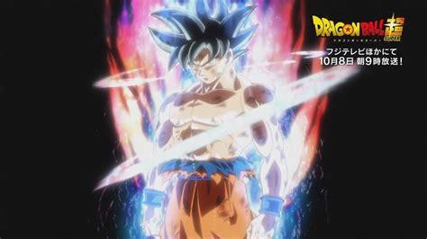 Goku Wallpaper Hd Dragon Ball Super
