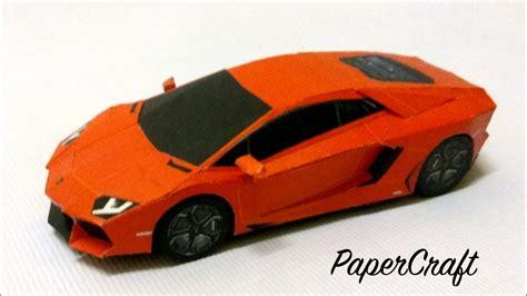 Lamborghini Aventador Paper Craft