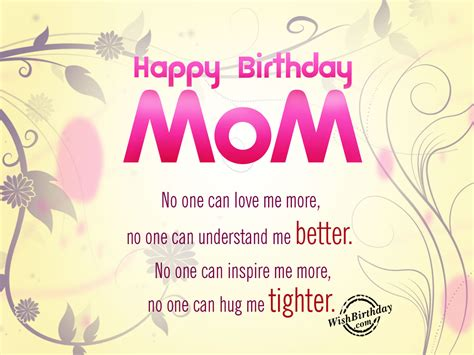 Birthday Wishes For Mother  Birthday Images, Pictures. Happy Quotes Without You. Beautiful Kpop Quotes. Faith Is Key Quotes. Instagram Quotes Hustle. Quotes About Moving On When Someone Dies. Tumblr Quotes Best Quotes. Song Quotes With Pictures. Christmas Quotes Missing Dad