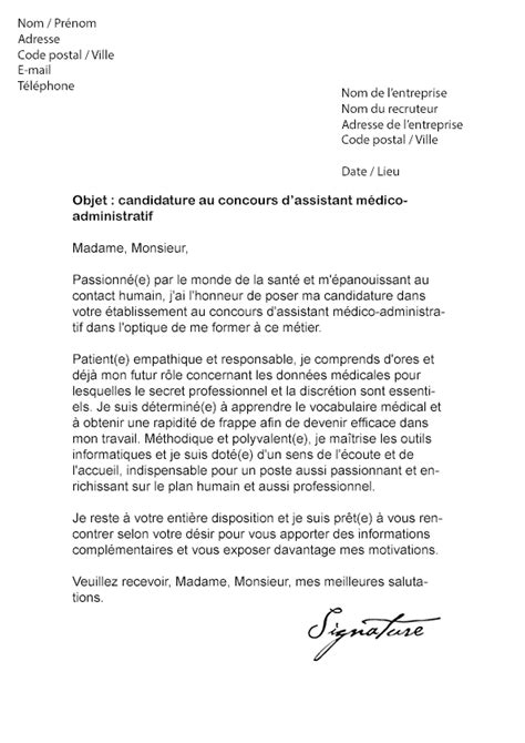 lettre de motivation adjoint administratif hospitalier