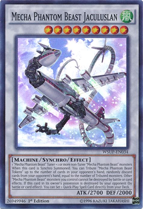 mecha phantom beast jaculuslan yu gi oh fandom powered by wikia