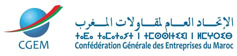 conf 233 d 233 ration g 233 n 233 rale des entreprises du maroc cgem islah project