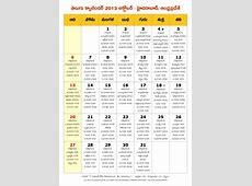 Hyderabad 2013 October Telugu Calendar PDF Telugu Calendars