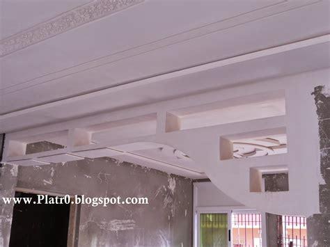 cmu c plafond 2015 28 images plafond pour avoir la cmu jennmomoftwomunchkins plafond pour