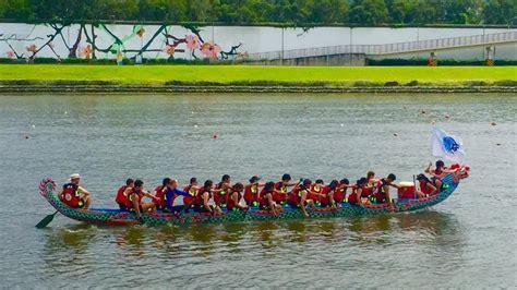 Dragon Boat Festival Youtube dragon boat festival taiwan 台灣 youtube