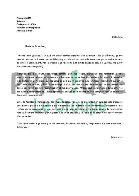 lettre de motivation pour un emploi de secr 233 taire gestionnaire d 233 butant pratique fr