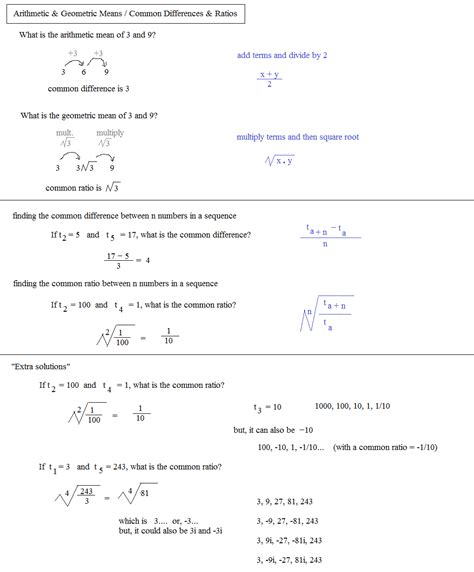 Good Arithmetic And Geometric Series Worksheet Goodsnyccom