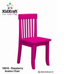 kidkraft 16616 avalon chair raspberry coupons and discounts may be available