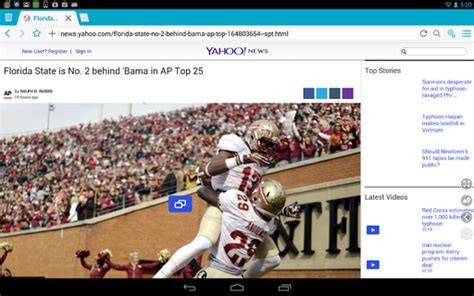 Boat Browser Android Apk Download by Boat Browser For Tablet Apk 2 2 2 Download Free Apk From