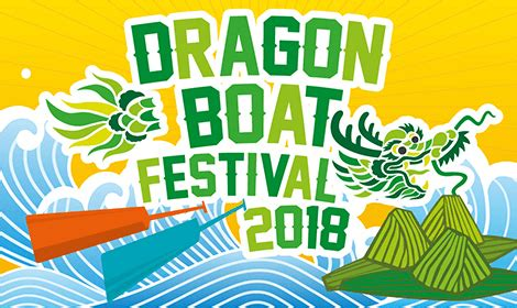 Gildas Dragon Boat Festival 2018 by Dragon Boat Festival 2018 City Super Events And