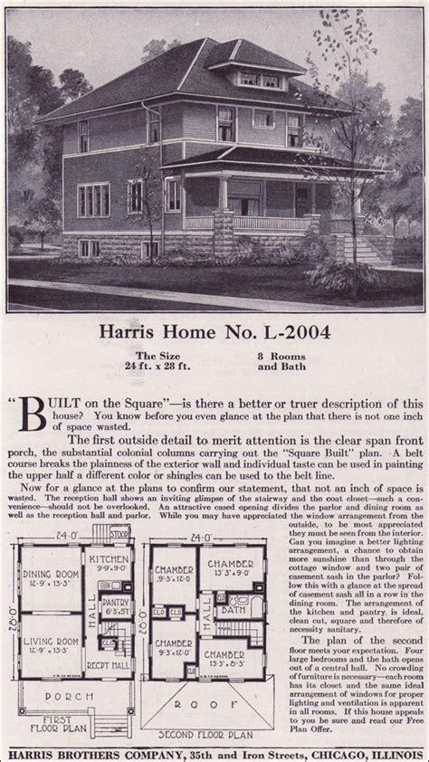 plan l 2004 1918 harris bros co classic american foursquare style home