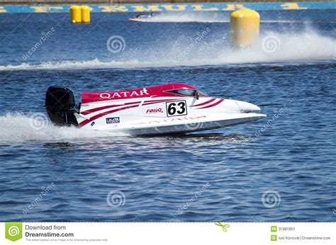Formula Extreme Boats by Powerboat Number 2 Qatar Team F1 Fast Speed Editorial