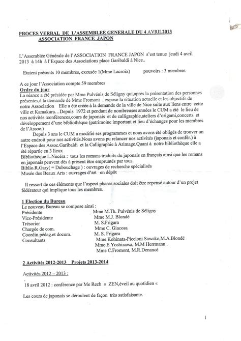 proces verbal de l assemblee generale du 4 avril 2013 chaire kawabata association japon