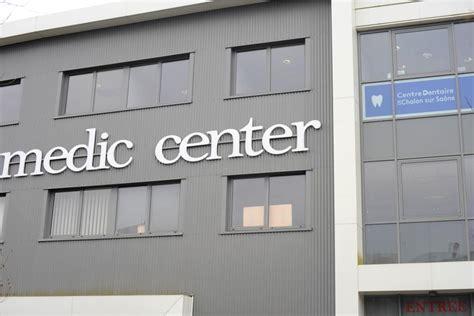 visiter le cabinet dentaire chalon sur saone 71100 dentiste urgence dentaire chalon sur saone
