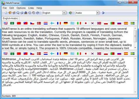 with translation arabic quotes quotesgram