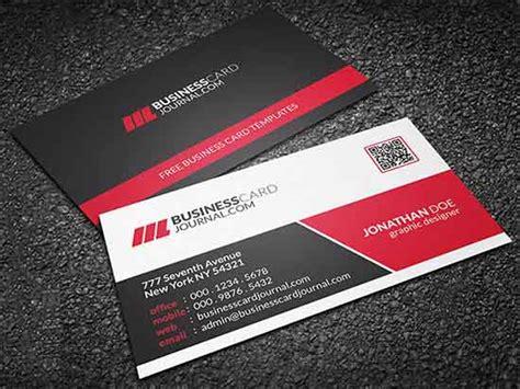 8+ Business Card Templates