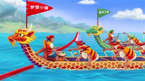 Dragon Boat Festival Youtube by Happy Dragon Boat Festival Youtube