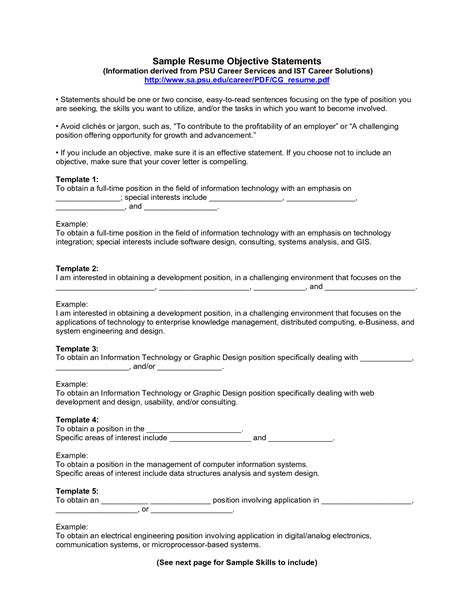 10 Sample Resume Objective Statements