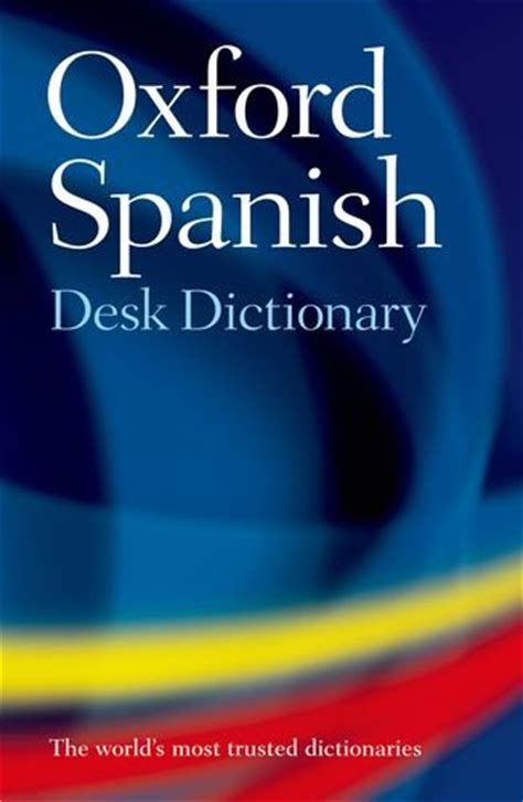 cheapest copy of oxford desk dictionary by oxford dictionaries 0199560803