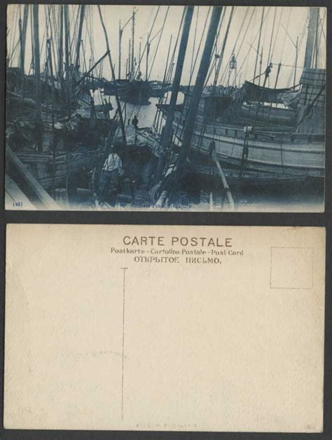 Sailing Boat Singapore by Singapore Old Postcard Chinese Junk Sailing Boats From