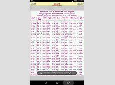 Sanatan Panchang 2018 Kannada Calendar Android Apps on