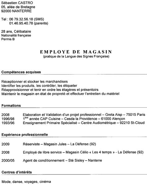 letter of application lettre de r 233 f 233 rence concierge