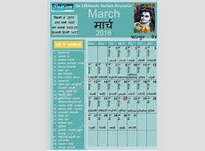 March 2016 Indian Calendar, Hindu Calendar