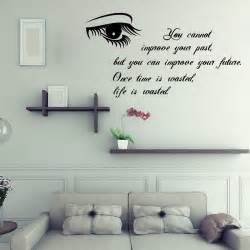 you cannot living room bedroom removable wall sticker decal home decor vinyl ebay