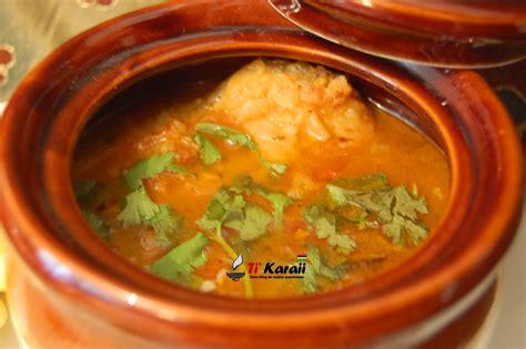 recette mauricienne bouillon de poissons ti karaii