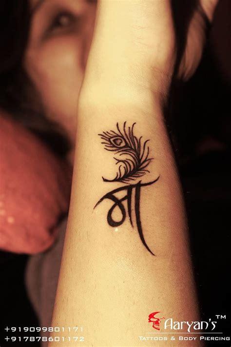 Maa Papa Tattoo Design On Wrist Is Looking Beautiful Tattoo Art